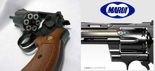 marui-revolver