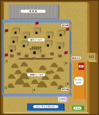 デザートストーム川越 フィールドマップ