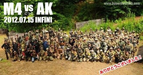 M4vsAKごっこ インフィニ