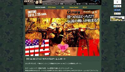M4vsAKごっこ ゲームレポ