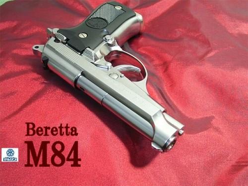 マルシン ベレッタ M84 ガスガン