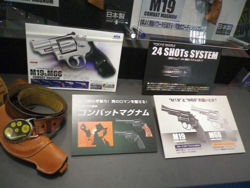 東京マルイ S&W M66 コンバットマグナム