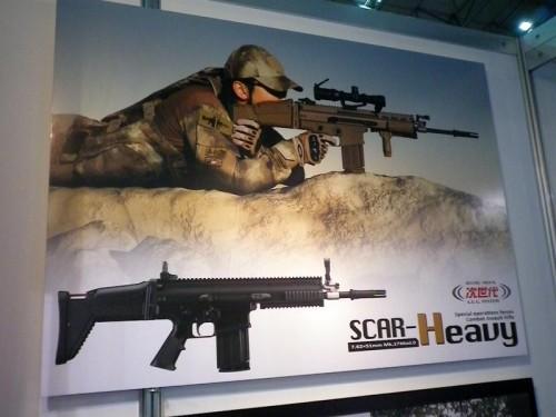 東京マルイ SCAR-H A-TACS シーン