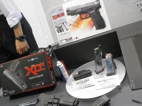 東京マルイ XDM-40 GBB