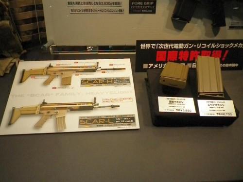 東京マルイ SCAR-H 次世代電動ガン
