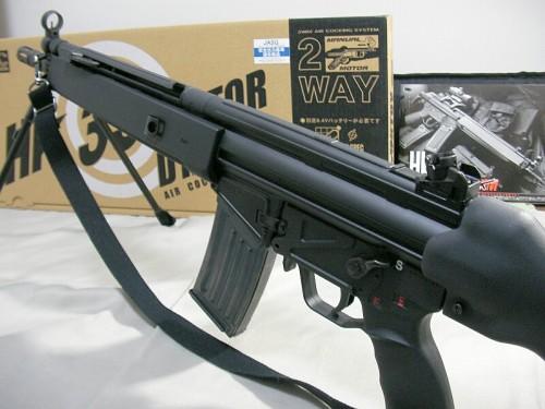 KSC H&K HK33A2