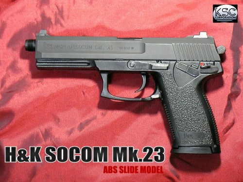 KSC ソーコム Mk23