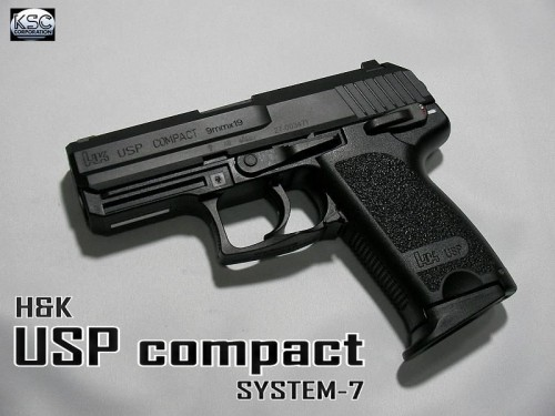 KSC USPコンパクト System7