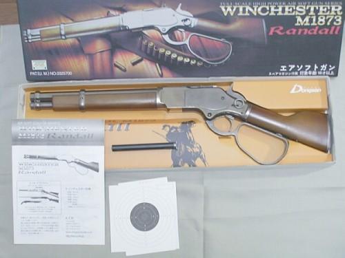 KTW ウィンチェスター M1873 ランダル