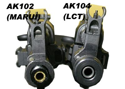 東京マルイ AK102 ハイダー固定ピン比較