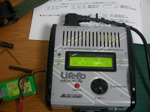 ABCホビー 充電器