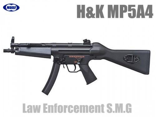 東京マルイ MP5A4 HG