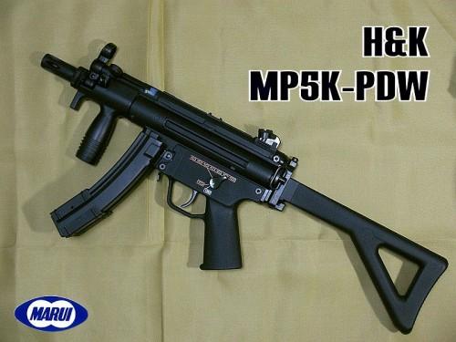東京マルイ MP5K PDW