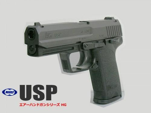 東京マルイ USP エアーコッキングハンドガン
