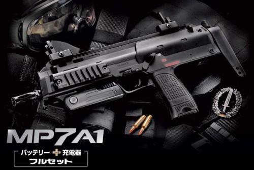 東京マルイ H&K MP7A1 電動コンパクトマシンガン