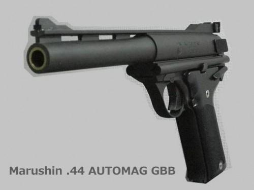 マルシン 44オートマグ クリント1 ブラック