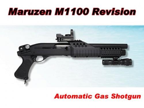 マルゼン M1100 リヴィジョン