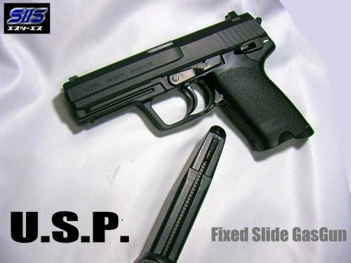 S2S USP 固定スライドガスガン