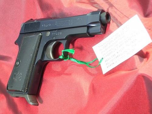 WA ベレッタ M1934 ロイヤルブルー