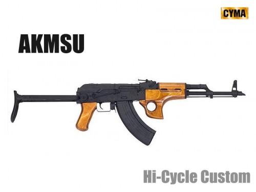 CYMA AKMSU