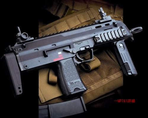 KSC MP7A1 GBB