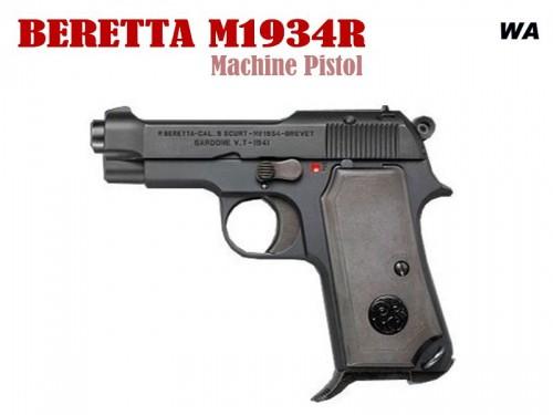 WA ベレッタ M1934R