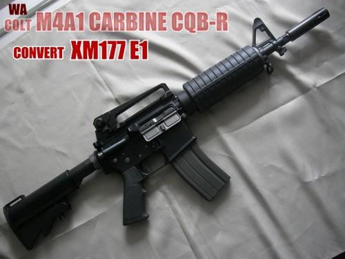 WA M4 CQB-R コンバート XM177