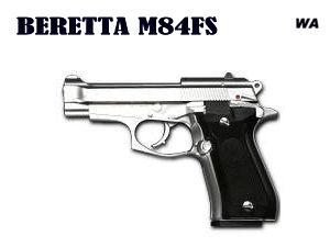 WA M84FS stainless