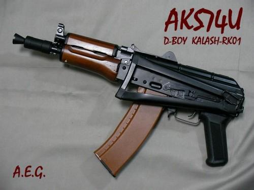 DBOY KALASH-RK01 AKS74U