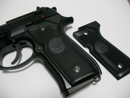 KSC U.S. M9 システム7