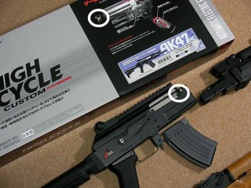 東京マルイ AK47 HC