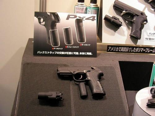 東京マルイ Px4