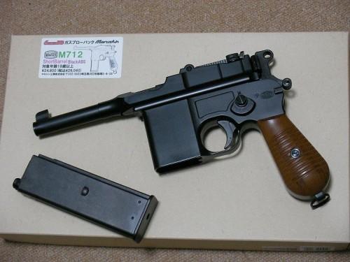 マルシン モーゼル M712 ショートバレル