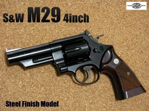 タナカ M29 4インチ スチールフィニッシュ