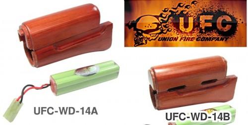 UFC aks74u 木製ハンドガード AB