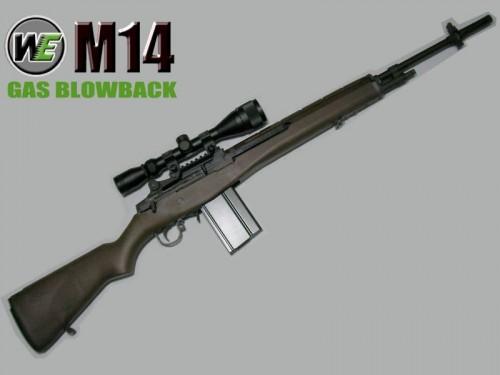 WE M14 GBB