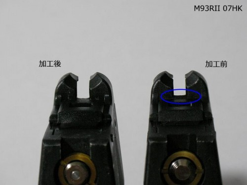 KSC ベレッタ M93R II 07HK