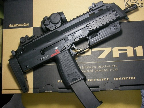 KSC MP7A1 GBB