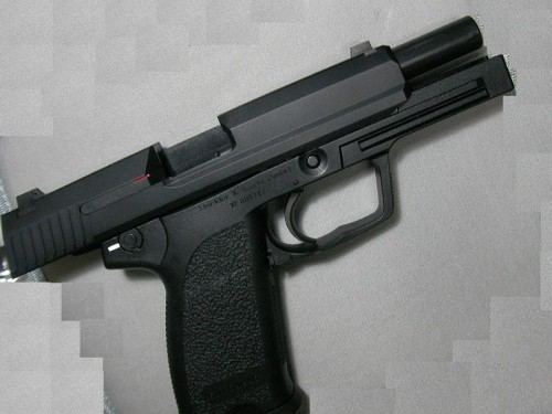 KSC USP45 System7
