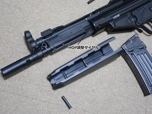KSC HK53