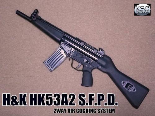 KSC HK53A2 SFPD
