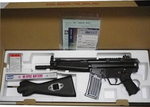 KSC HK53A2 SFPD パッケージ