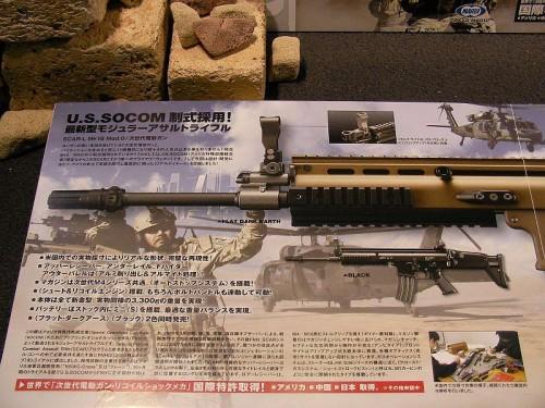 東京マルイ SCAR-L 次世代電動ガン