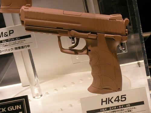 東京マルイ HK45 GBB