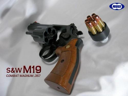 東京マルイ M19 コンバットマグナム 4インチ カートリッジ仕様