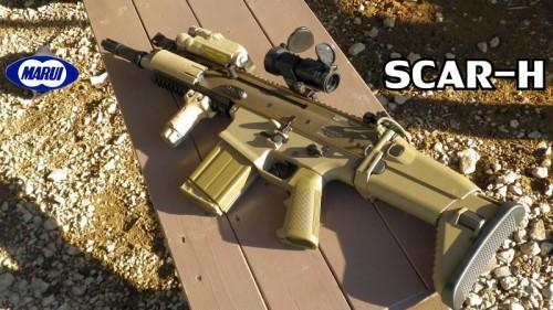 SCAR-H 実戦レポ1