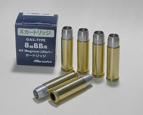 Xカートリッジ 44マグナム 8mmBB