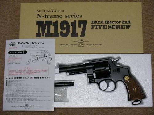 タナカ S&W M1917 ペガサス パッケージ