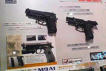 M9A1 GBB MARUI