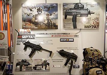 MP7A1 GBB MARUI